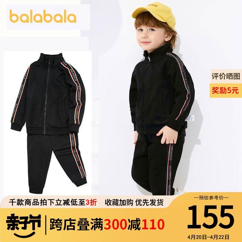 巴拉巴拉童装男童套装儿童春装2021中小童宝宝加绒卫衣裤子春秋HU