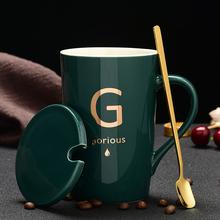 创意陶瓷马克杯带盖勺杯子个性潮流情侣男女咖啡茶杯牛奶家用水杯