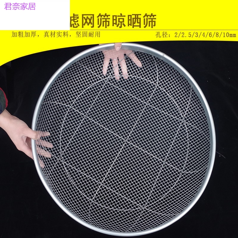 Cat dust screen screen screen garden screen soil large screen sample screen sand stone filter household wire