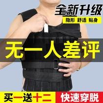 快重力重型背心方便拆手腕背心负重绑腿设备男女全套沙健身专用