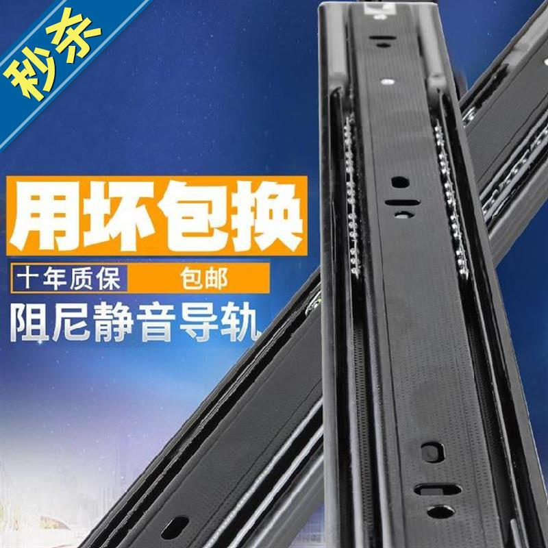 Stainless steel drawer track three section rail widened sliding rail ball 22a inch three section household push pull smooth cabinet