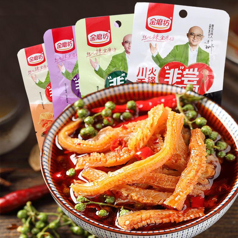 金磨坊魔芋爽素毛肚香辣素肉辣条麻辣零食素食5-50包食品魔芋丝