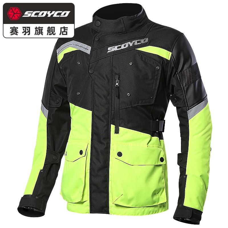 Genuine Saiyu motorcycle riding suit locomotive racing suit winter Knight jacket