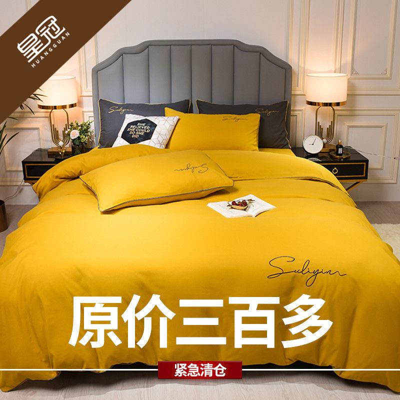 加厚磨毛四件套简约刺绣床单被套学生宿舍单人三件套床上用品