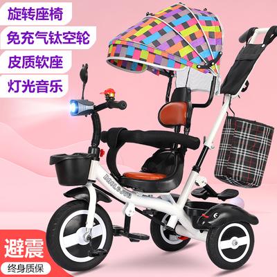 多功能儿童三轮车宝宝手推车1-3岁婴幼儿童脚踏车小孩自行车童车