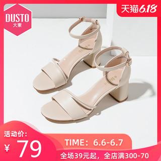 女鞋2020夏季新款甜美高跟粗跟一字扣露趾绑带凉鞋女20X3633
