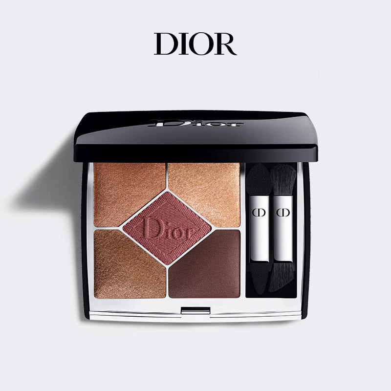 Official authentic Dior Dior five-color eyeshadow formal high binding series