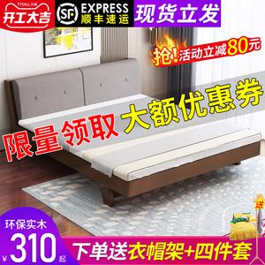 实木床双人床大床家用主卧北欧风格现代简约欧式床1.5单人床1.8米