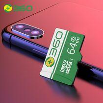 360内存卡64g高速tf卡行车记录仪高速专用存储卡手机通用microsd内存卡监控摄像头储存记忆卡车载相机闪存卡
