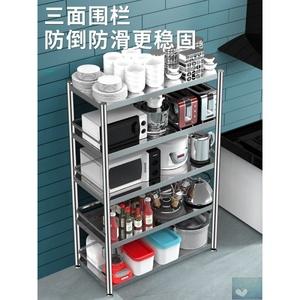 厨房置物架组装储物架五层加厚不锈钢落地多层微波炉烤箱六层收纳
