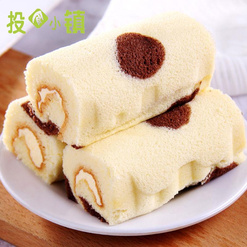 【栄養朝食】牛乳クリームをサンドしたパンケーキを注文します。