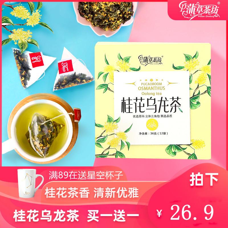 花茶礼盒女王范花茶亳州花茶�1�7水果茶好喝的水果茶茶叶月季礼