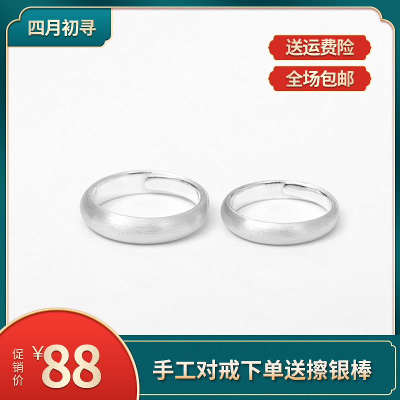 Direct selling pure silver lovers pair of rings, glossy and frosted, simple and versatile, full silver ring, opening ring, female Valentines Day gift