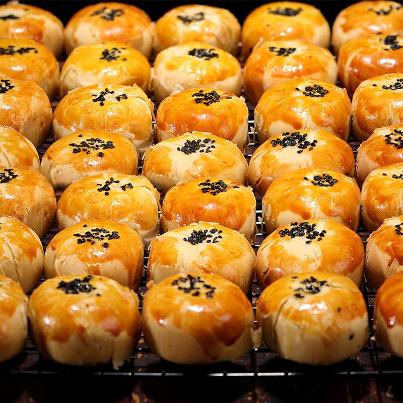 蛋黄酥雪媚娘糯米团甜品糕点零食休闲食品低脂小零食咸蛋黄蛋黄酥