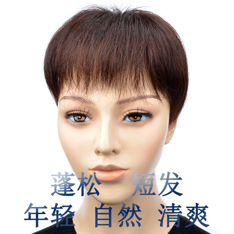 新真发补发块短发遮白发刘海片真人发增加发量女蓬松自然隐形假发