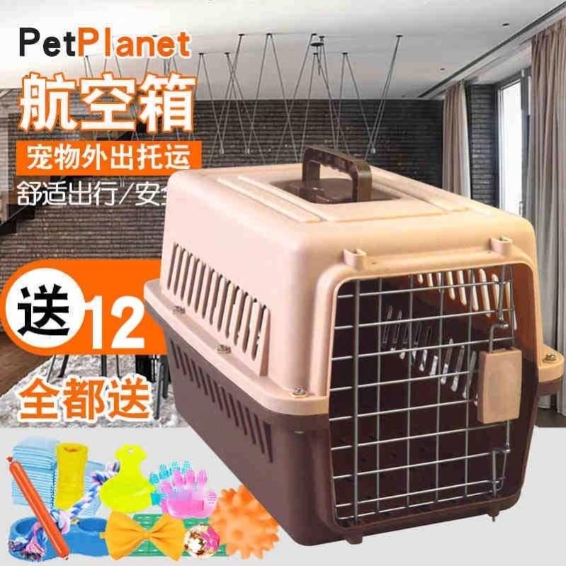 保温宠物航空箱拉杆运输超大小号比熊空运箱猫咪外出幼犬便携狗狗
