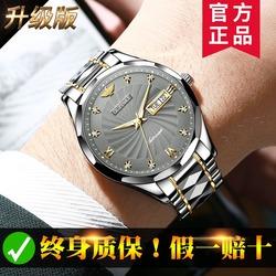 瑞士正品名表2020新款手表男士全自动机械表世界十大进口机芯品牌