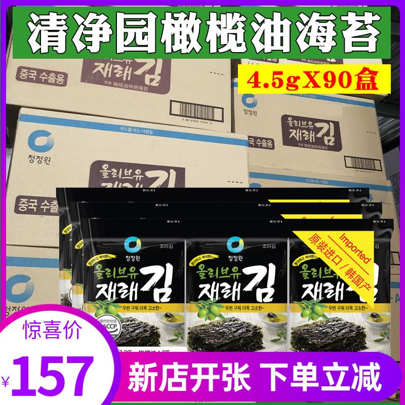 海苔即食儿童零食寿司紫菜包饭36清净园橄榄油海苔整箱韩国进口