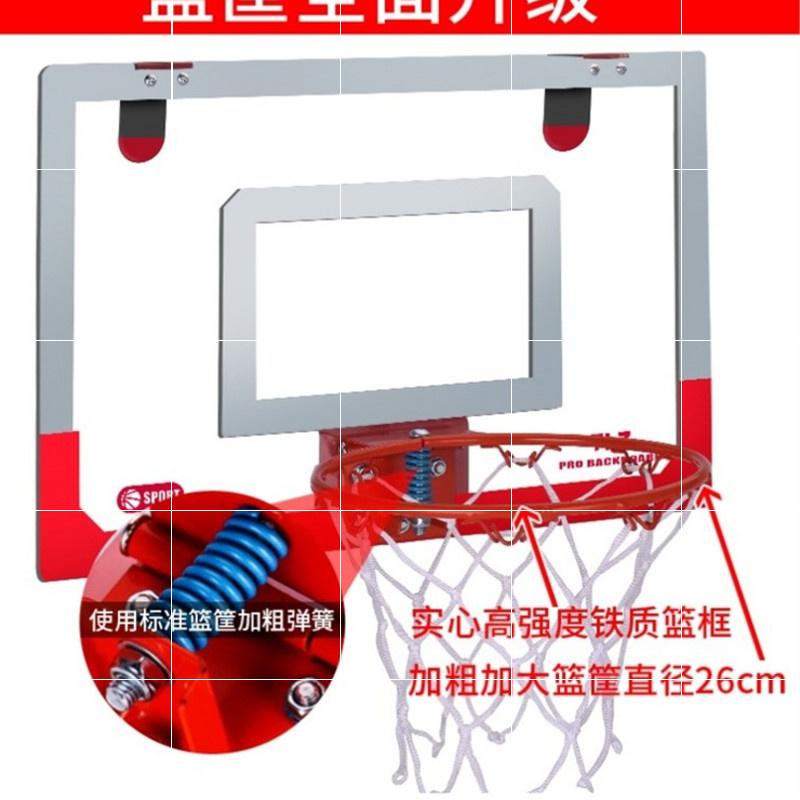 篮球架挂墙式免打孔成人家庭篮筐儿童室内扣篮挂墙家用投篮篮球网
