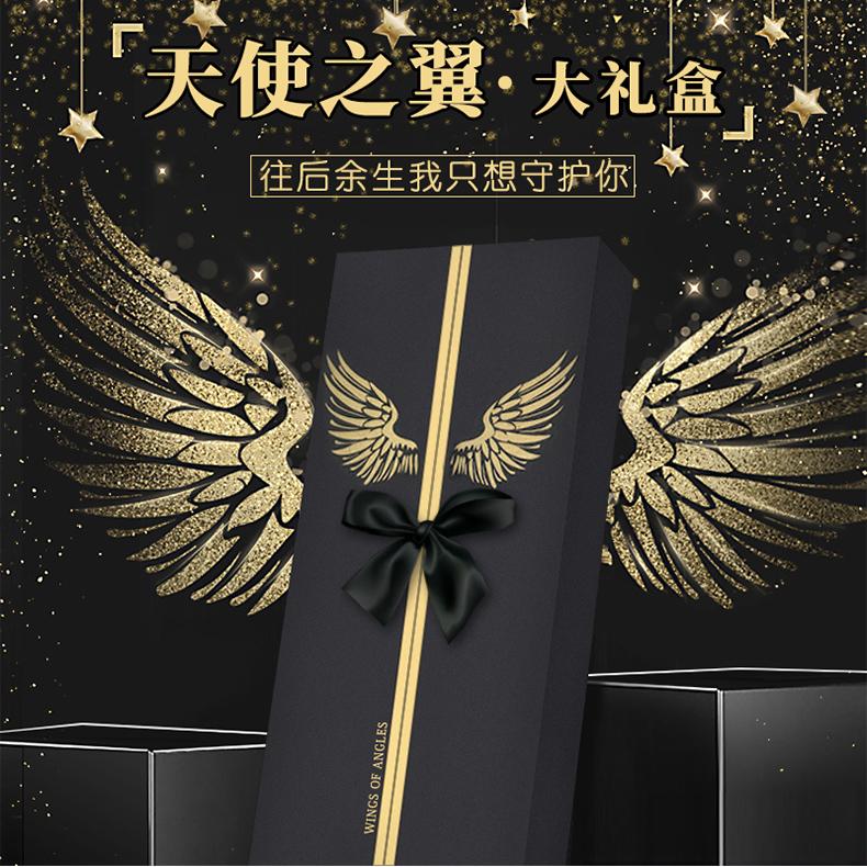 520情人节女生礼物惊喜浪漫送女友老婆媳妇创意玫瑰花大号礼品盒