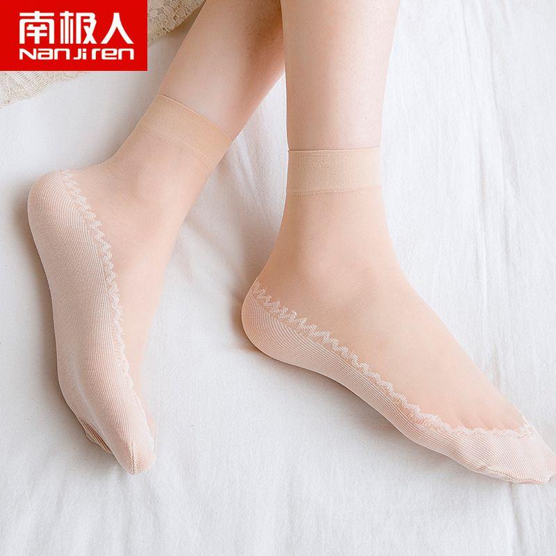 南极人短丝袜女肉色水晶丝春夏季薄款薄袜丝袜防滑耐磨黑色女袜棉