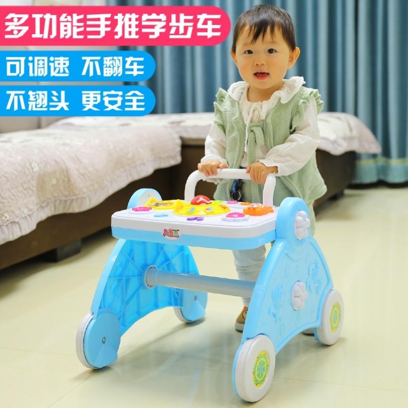起步平衡小宝宝扶手夏天男女益智婴简单小儿女童婴儿步行学步车