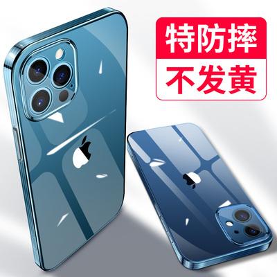 苹果12手机壳12Pro Max透明软壳iPhone11 Pro防摔保护套6s/7P/8Plus/xr/x镜头全包新款男女xs max超薄硅胶潮