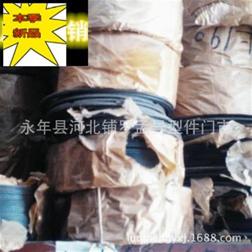河北永年厂家现货轴卡p孔卡钢丝弹性卡簧孔用挡圈轴用挡圈。