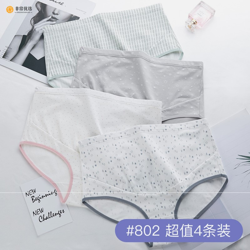 New type of underwear for pregnant women: pure cotton, mid and late pregnancy, Low Waist Shorts, thin underwear in summer, womens early stage