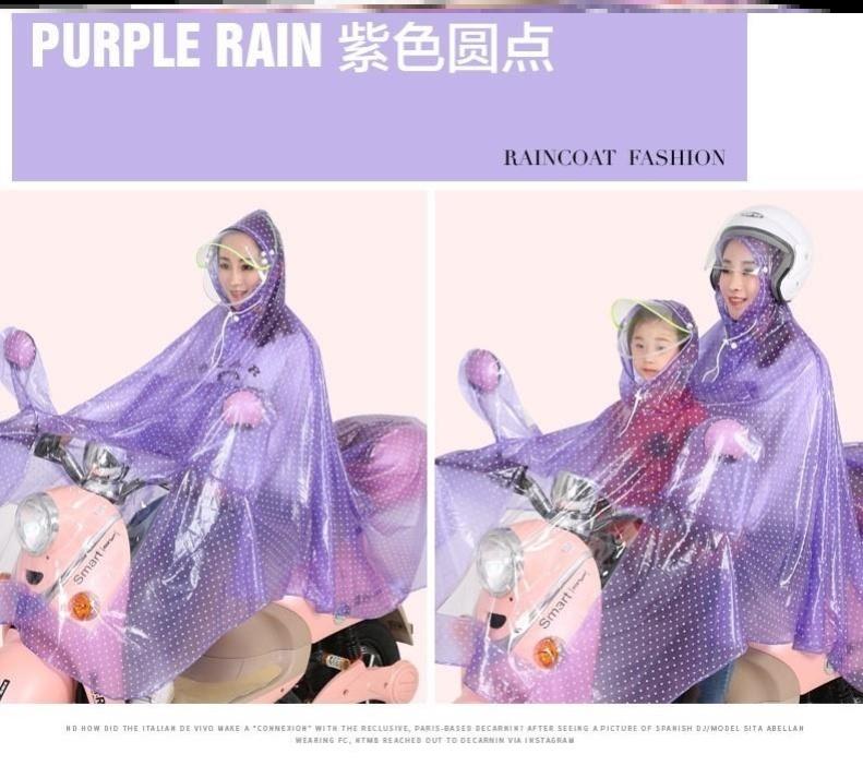 Mother child raincoat electric vehicle double simple battery car raincoat two person raincoat student childrens front seat raincoat
