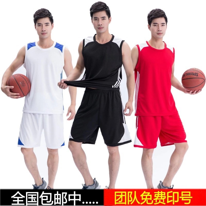 Adult sports basketball suit mens Vest streetball short sleeve team uniform mens suit quick dry leisure no pilling basketball