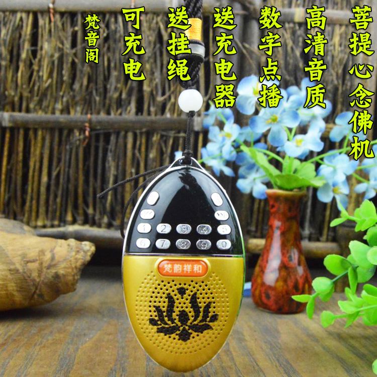 Устройства для медитации Артикул 619741421420