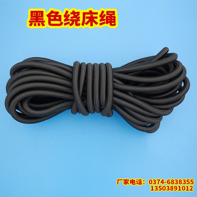儿童蹦蹦床蹦极跳跳绑床弹跳床弹力绳网布网面绕圈绳弹簧绳绕床绳