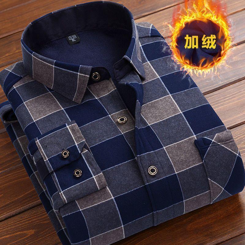Мужские рубашки Артикул 628194226520