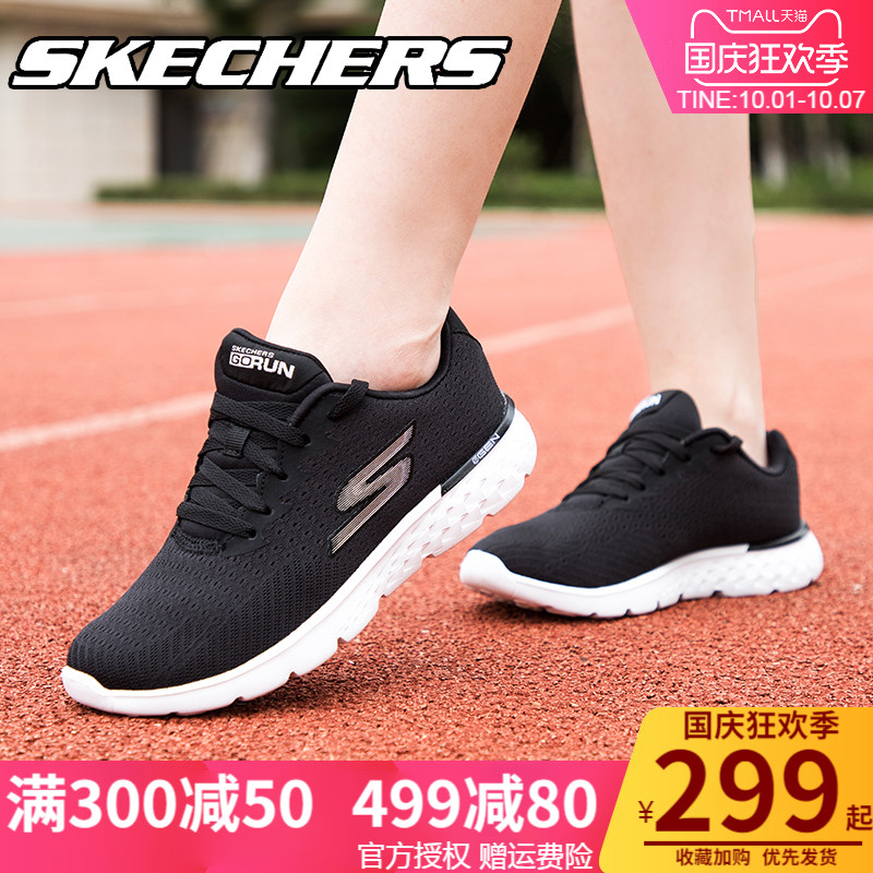 Skechers斯凯奇女鞋官方十周年正品秋季运动鞋旗舰店官网旅游鞋男