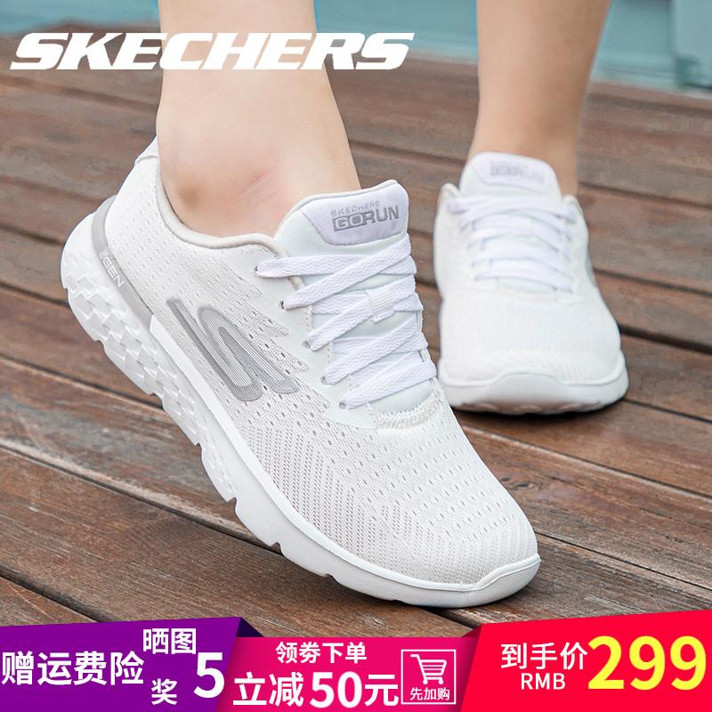 Skechers斯凯奇运动鞋女官方女款白色休闲鞋跑步鞋旗舰店正品女鞋