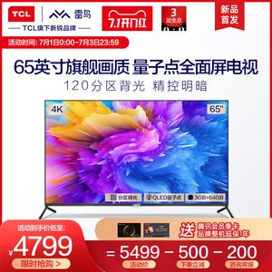 领10元券购买tcl雷鸟电视r625c 65英寸4k全面屏