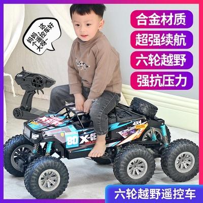 超大遥控汽车充电六轮越野车专业高速四驱rc攀爬车男孩儿童玩具车