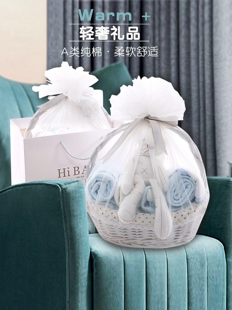 新生婴儿衣服秋冬套装礼送高档礼盒大礼包初生满月男孩儿宝宝礼物