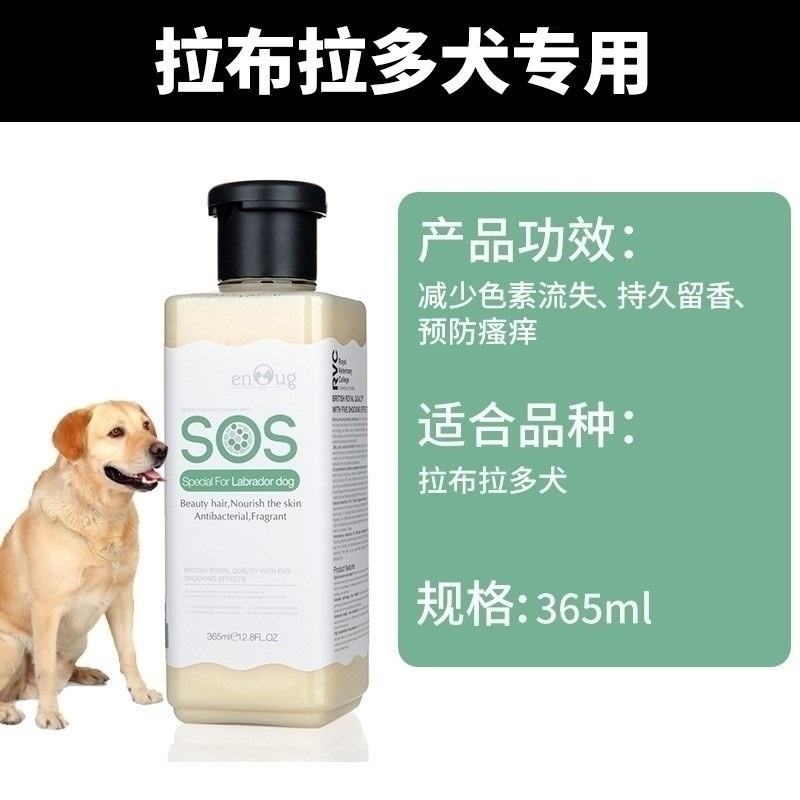 Dog red brown teddy special hair care agent mite wash in vitro black VIP mite removal black fimbriae cleaning