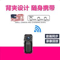 微型监控器家用迷小型摄像机无线高清摄像头连手机远程免插电探头