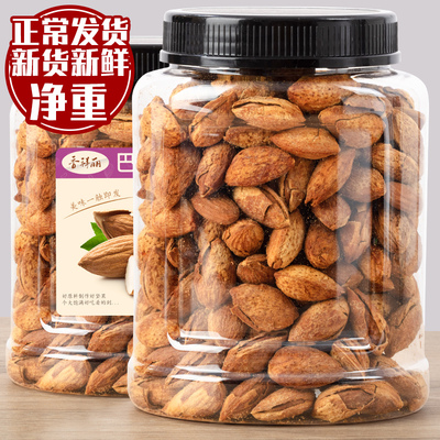 香祥丽新货巴旦木手剥奶油味500g罐装坚果干果孕妇零食办公室零食