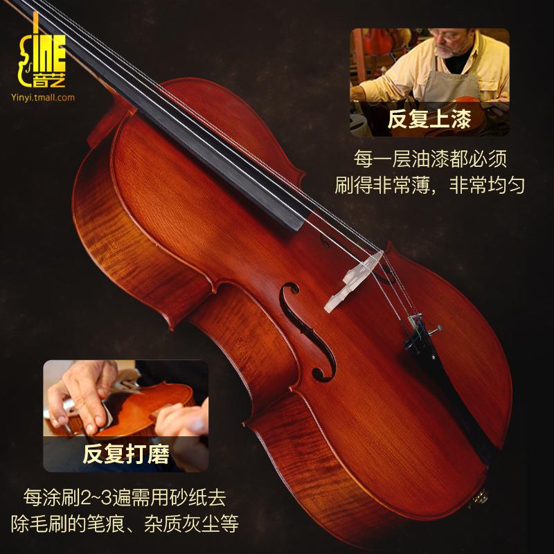 正品大提琴初学者手工虎纹成人演奏儿童专业级大提琴入门乐器