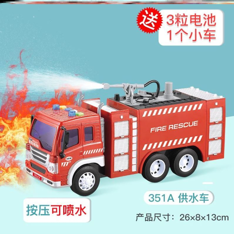 Brave fire truck toy fire brigade alloy fire truck engineering car toy