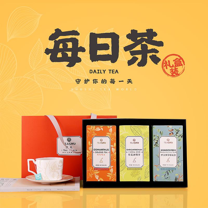 束氏茶界每日茶包高档礼盒装蜜桃乌龙茶礼玫瑰花茶女神茶泡茶养生