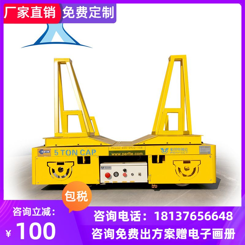 Trackless flat car for carrying auto parts electric remote control 360 ° turning battery trackless car