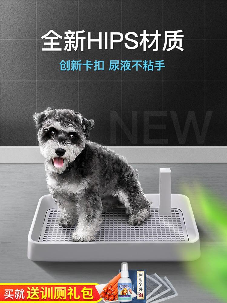 狗狗厕所小狗平板泰迪小型犬宠物拉屎尿尿盆屎盆便盆拉便神器用。