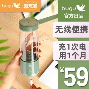 美的布谷杯式榨汁机家用水果小型便携式电动炸果汁机迷你榨汁摇摇