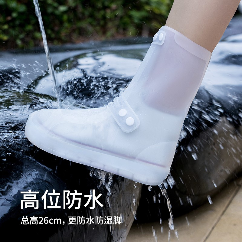 Rain shoe cover mens and womens shoe cover waterproof, rainproof and antiskid in rainy days thickened wear-resistant sole protection high barrel silicone rain boot foot cover