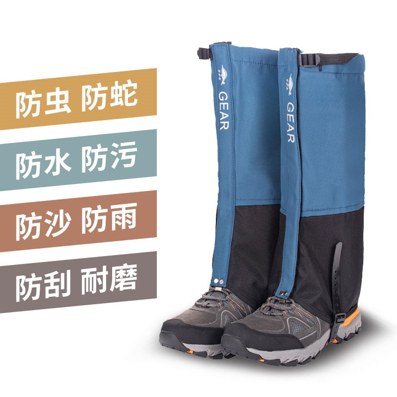 Waterproof shoe cover, warm and snake proof snow cover, outdoor mountaineering equipment, snow desert boot cover, sand proof and snow proof leg guard, foot cover